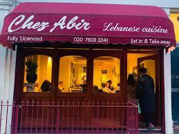 devanture d'un des meilleurs restaurants halal de Londres