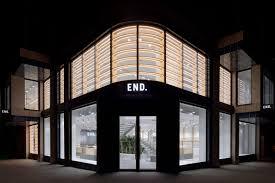 End London: le magasin design